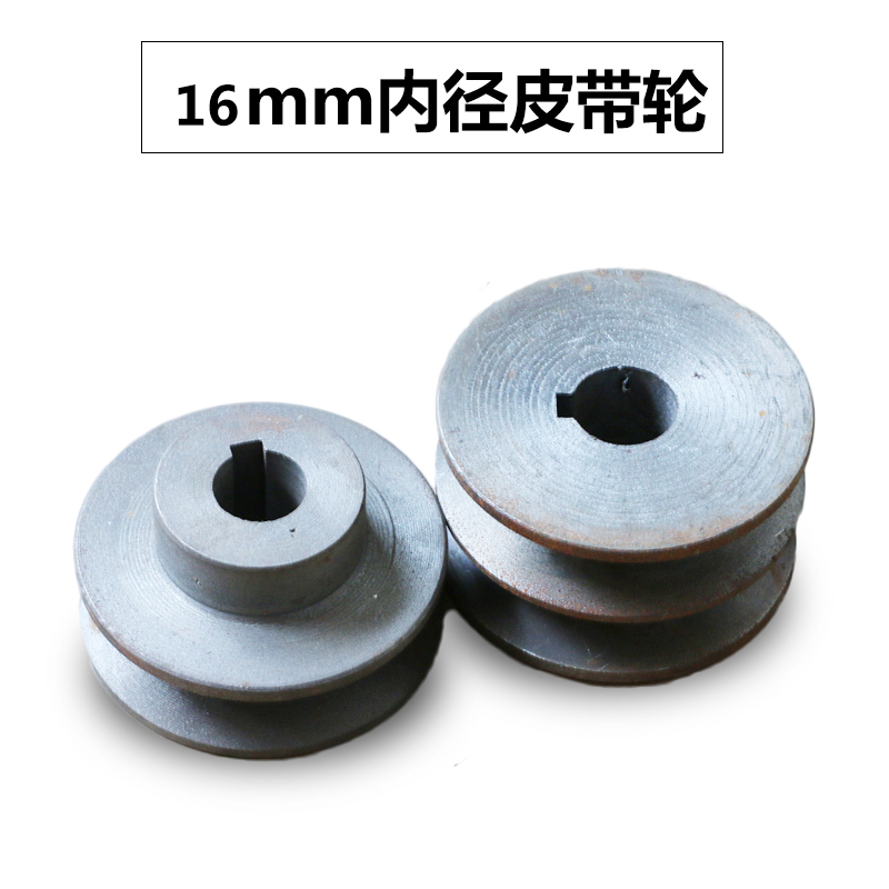 16 mm内径プーリ電機ダイヤル60-120mm同期輪鋳鉄ベルト盤A型/ B型