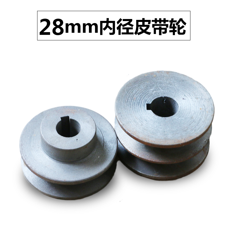 28mm inner diameter belt pulley motor turntable 70-120mm synchronous wheel cast iron belt disc A type /B