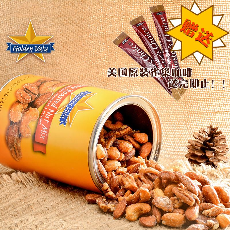 【美菓菓】美国进口早餐混合坚果办公室休闲零食罐装食品496g包邮