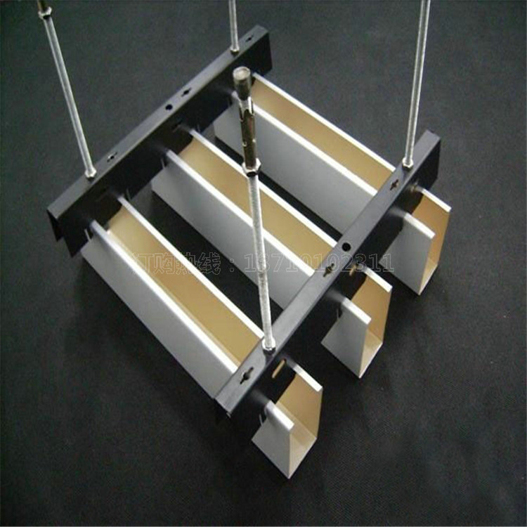 Spolverare in leghe di Alluminio - Legno 50*80 u massimale all'Alluminio Square - Piazza di u Ritmo Arco di Alluminio