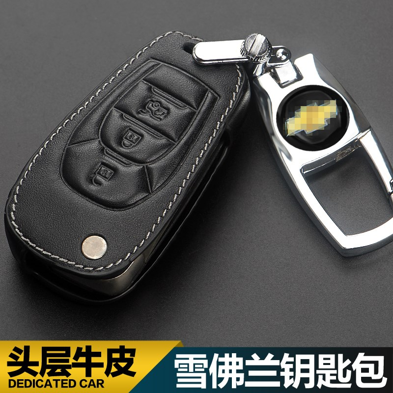 For the Chevrolet car keys Bauko old classic Woz Cruz Love CD Europe Epica remote control set