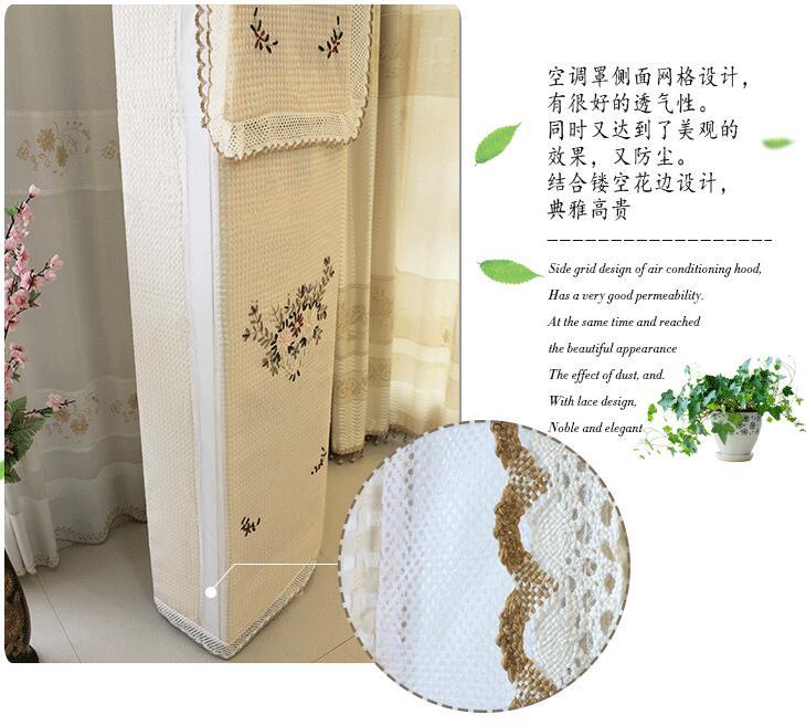 家庭用エアコンカバー柜机ブート取らず大3匹寝室防塵カバー縦型フロント簾セット