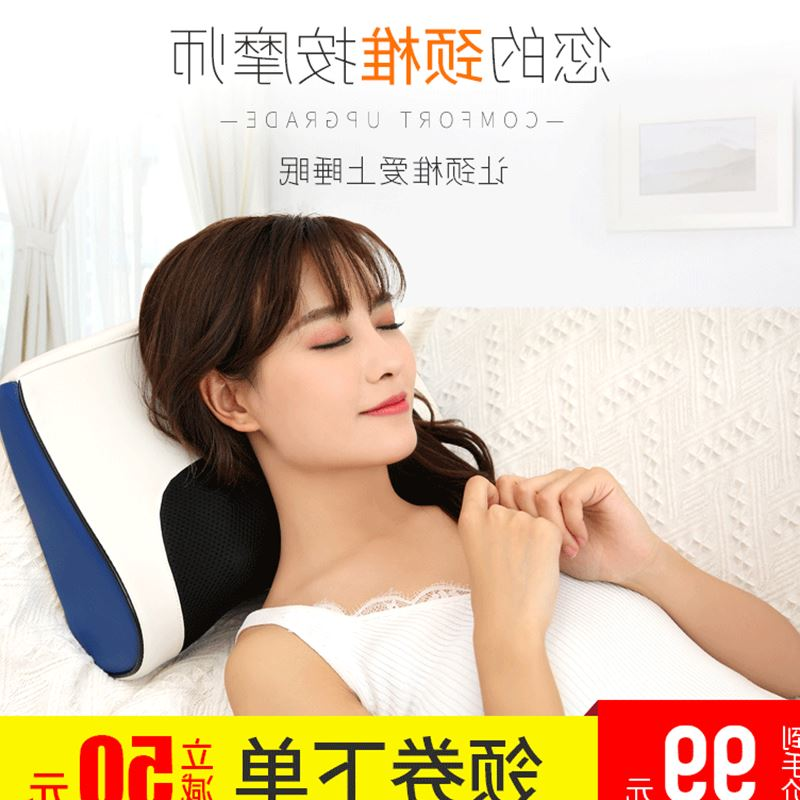 Multifunctional cervical massage instrument neck waist shoulder back cushion pillow body electric household