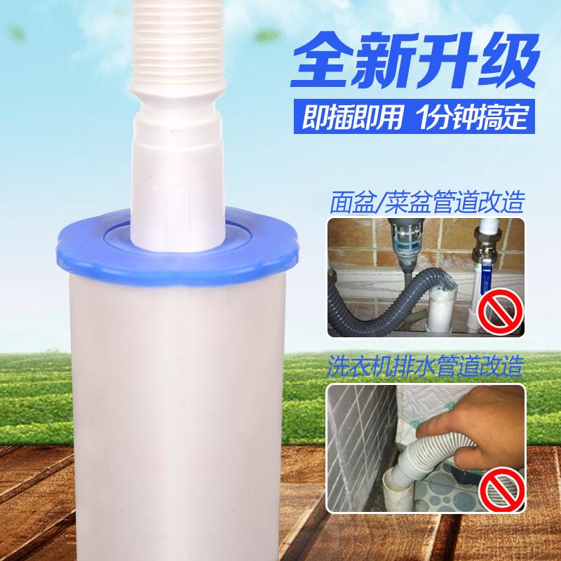 El núcleo de gel de sílice en anillo de sello de agua de la lavadora y el tapón de drenaje de tuberías de drenaje en el interior del núcleo del cierre