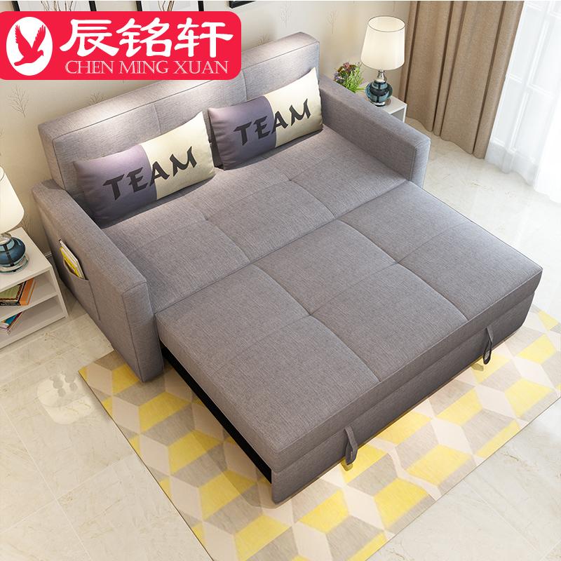 απλή πολυλειτουργική καναπέ - κρεβάτι 1,8 m ξύλινα πτυσσόμενο καναπέ - κρεβάτι 1,5 m διπλής χρήσης διπλό ύφασμα να μπορούν να πλένονται