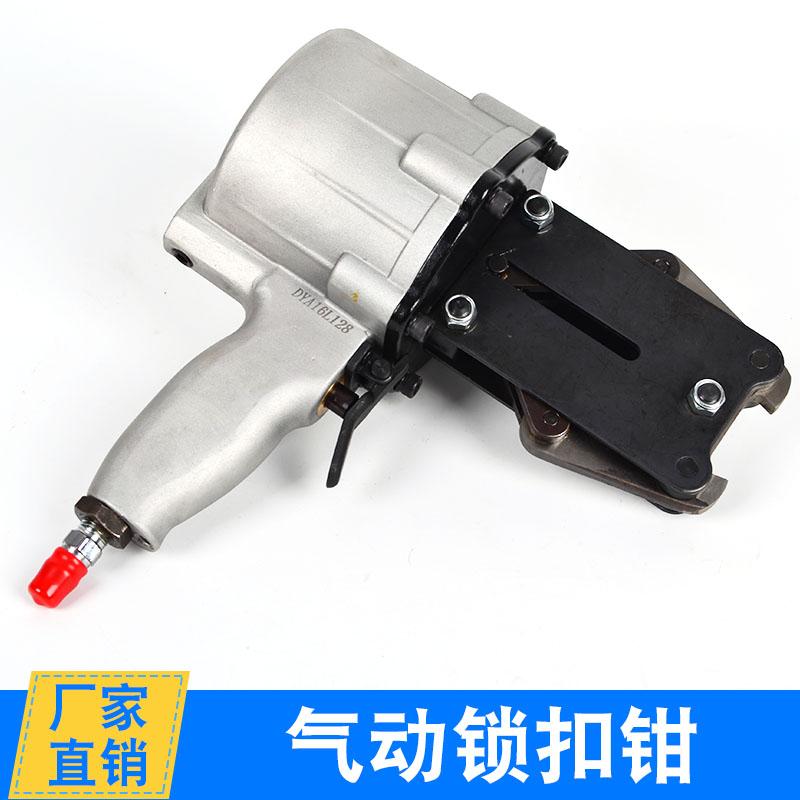 공기압 철강 베일러 32mm-19mm 철판 베일러 단단히 기계 싸 가지고 장치 자동 포장 기계