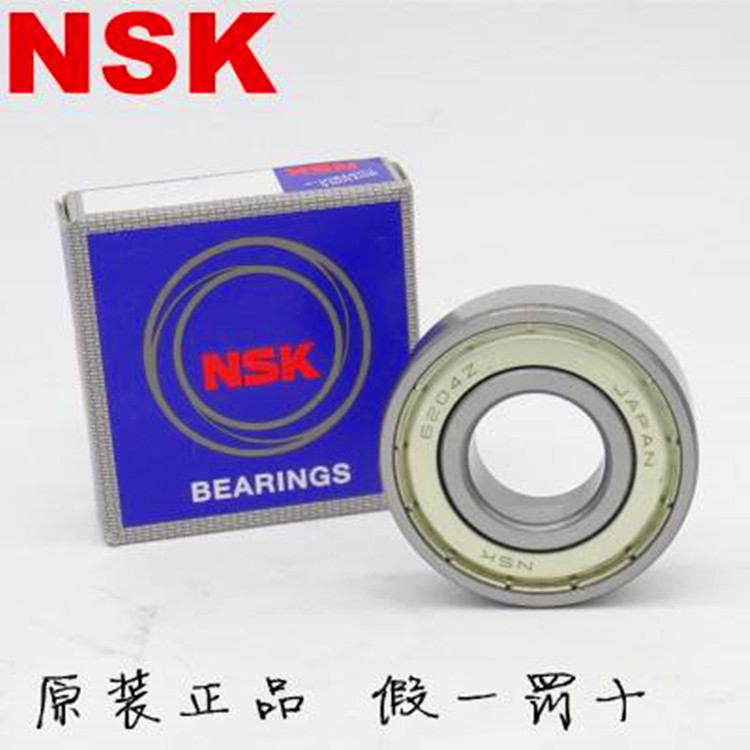 FAG Bearings 6300 301 302 303 304 305 306 307 308 309 310 2ZR / 2RSR