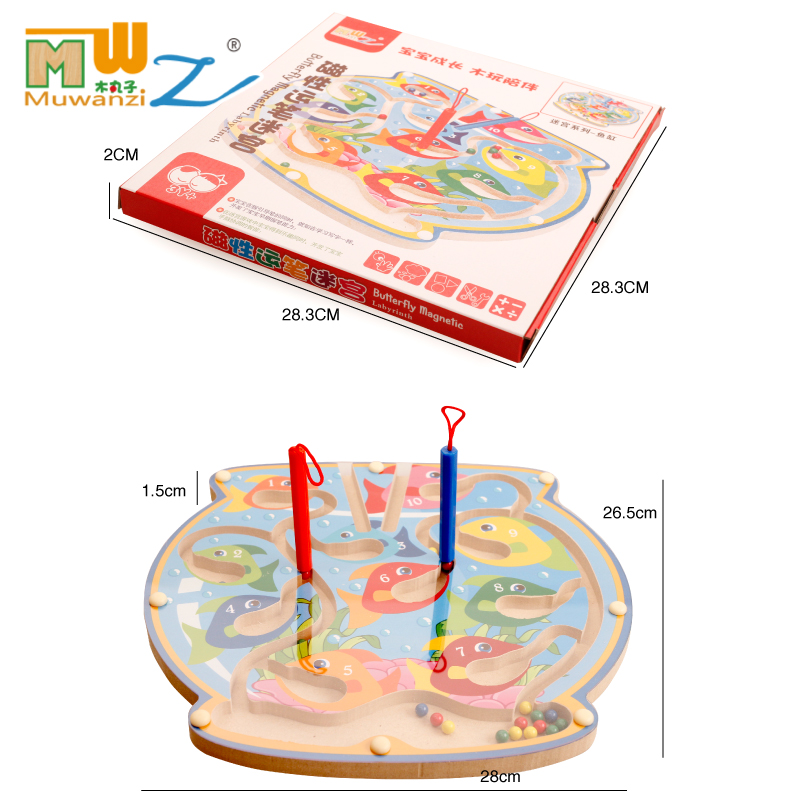Children's magnetic pen ball maze magnet magnetic baby intelligence development toy kindergarten large gift