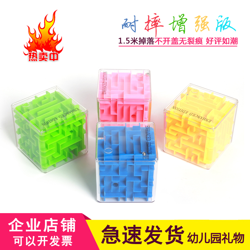 IR stereo mini adultos brinquedos Bola de Labirinto Labirinto rotativa Bola o equilíbrio Das crianças inteligência cubo 3D