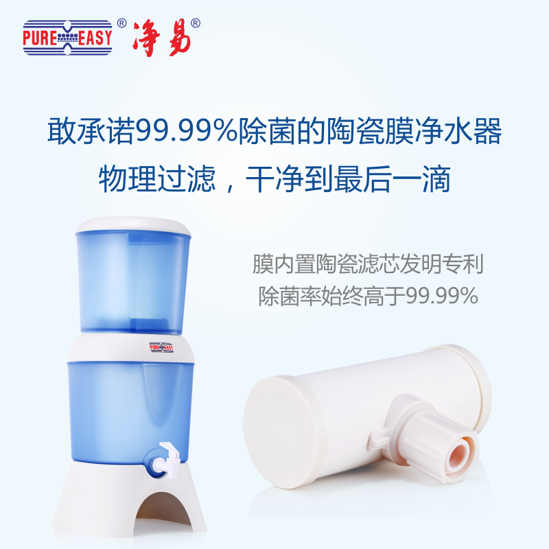 urządzenia do oczyszczania wody netto gospodarstwa domowego jest czystej wody prosto do kuchni wiadro wody, filtry ceramiczne oczyszczania wody ze studni.