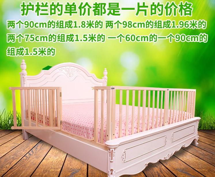 รั้วไม้กั้นเตียงเด็กเตียงเด็กเตียงเด็กเตียงหวายเพิ่มระดับความปลอดภัยที่กำหนดเองตู้เตียงราง
