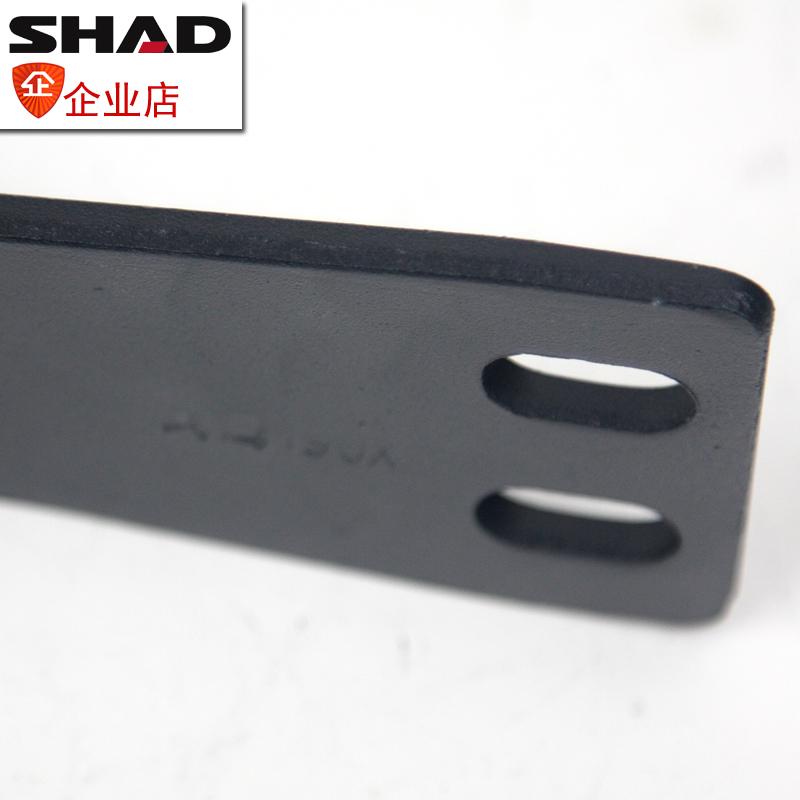 In Spagna l'Estate Shad forcella de Moto parte scatola per restaurare una scatola SH23SH36 190X Honda Falcon.