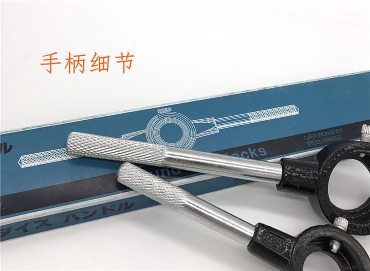 Precision circular die holder / wrench / circular screwing die yuan / 2025303845-105.