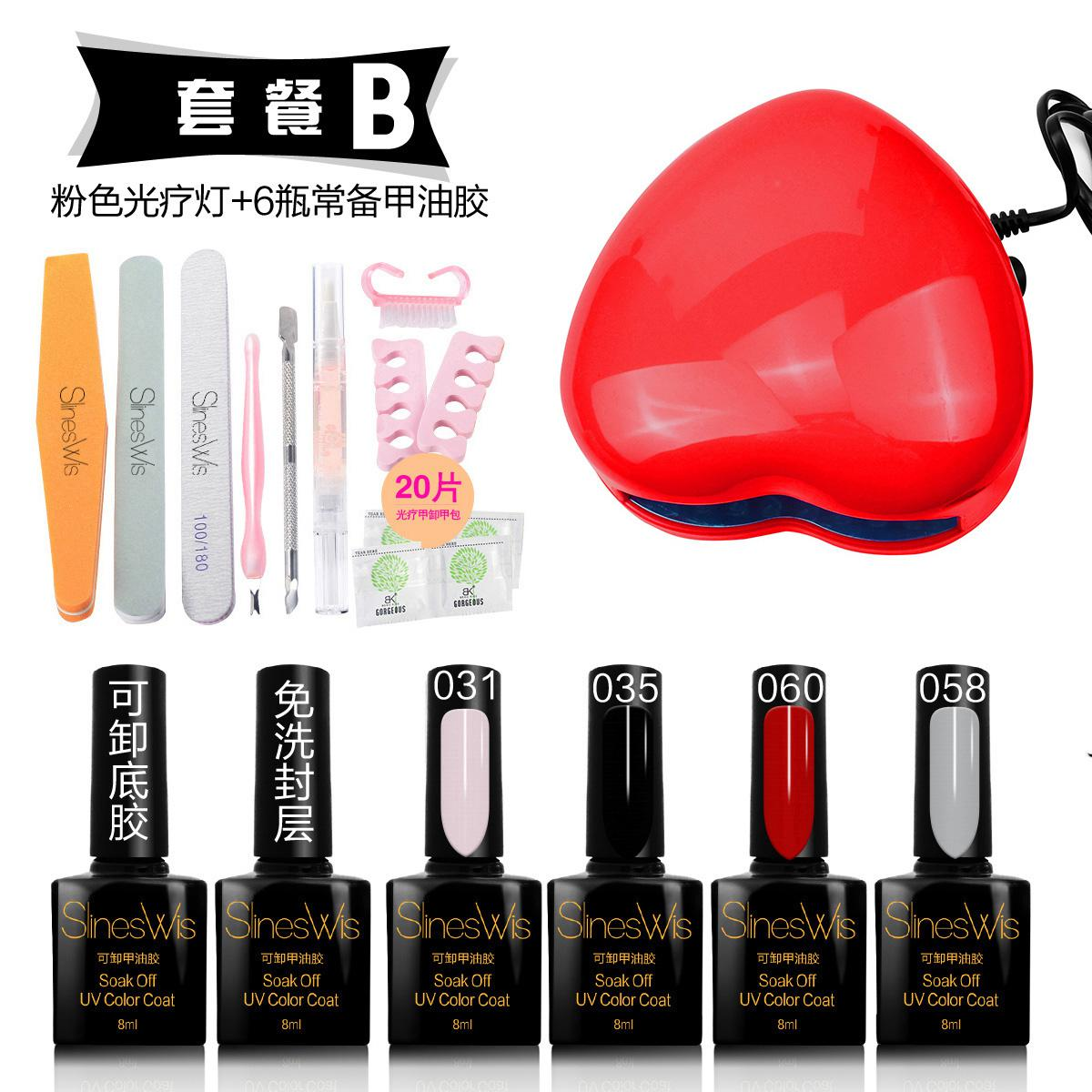 Set Manicure glue nail polish sticker lamp phototherapy rubber soles seal adhesive Manicure machine tool QQ full set