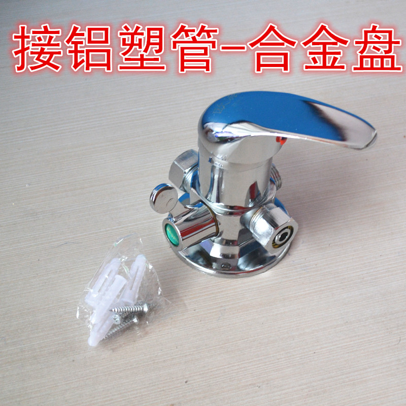 The solar water heater mixing valve connected D.S.T. aluminum pipe mixing valve can be manually Sheung Shui shipping