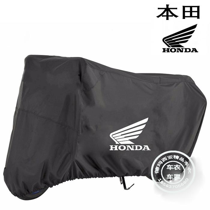 La copertura di Moto Honda / La Tuta da Moto CBF190RCBR300R Ares Fantasma CTX700N Auto Serie 150 Burst davanti gli occhi