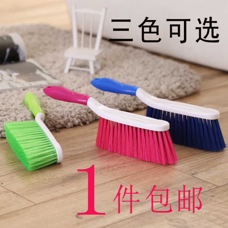 Sweeping bed brush dust bed brush bed broom bed brush fur long brush anti - static brush home cute