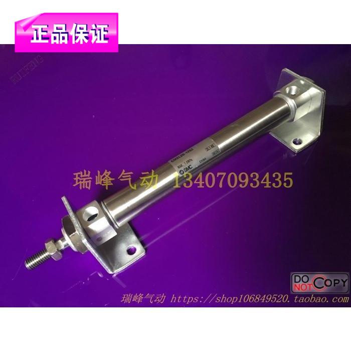 العلامة التجارية الجديدة الأصلي [تصريح] CM2L40 / CDM2L40-350Z / 400Z / 450Z / 500Z اسطوانة صغيرة