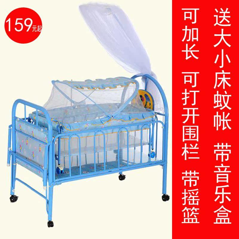 Η κούνια του μωρού, σιδερένιες κρεβάτι με κουνουπιέρα, το λίκνο της από ανοξείδωτο χάλυβα με κούνια βρεφικό κρεβάτι σίδηρο πτυσσόμενο κρεβάτι, μωρό μου