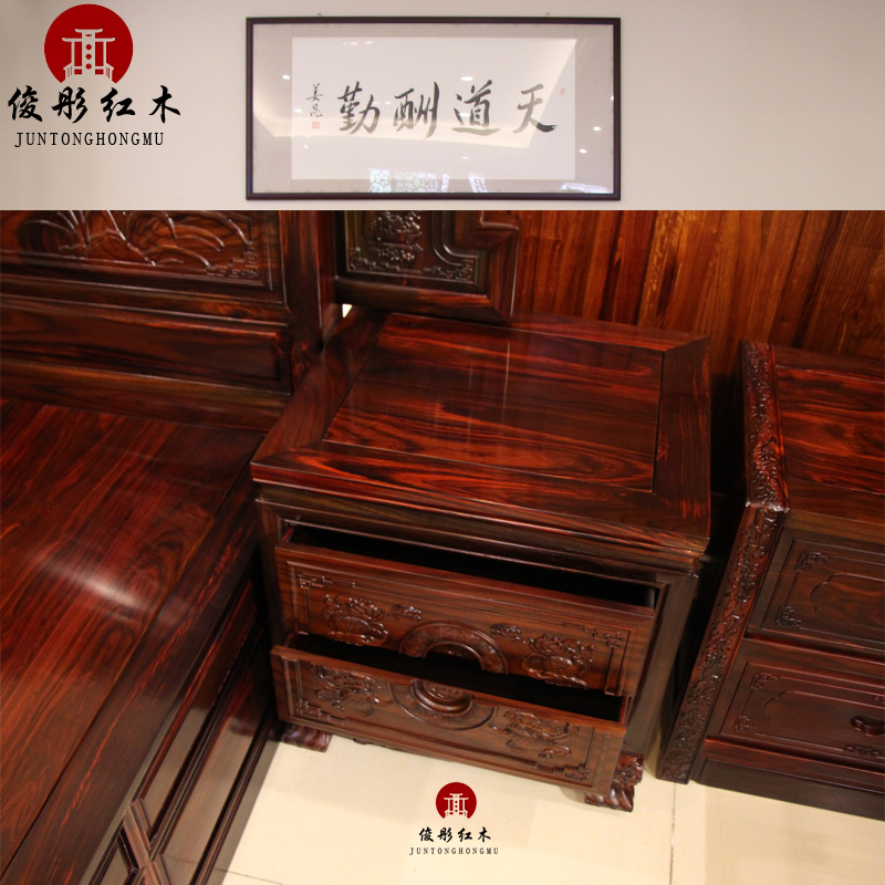 Mahogany bed Indonesia Blackwood classical Chinese rosewood hardwood bed solid wood bedroom 1.8 meters double bed Choi Lin