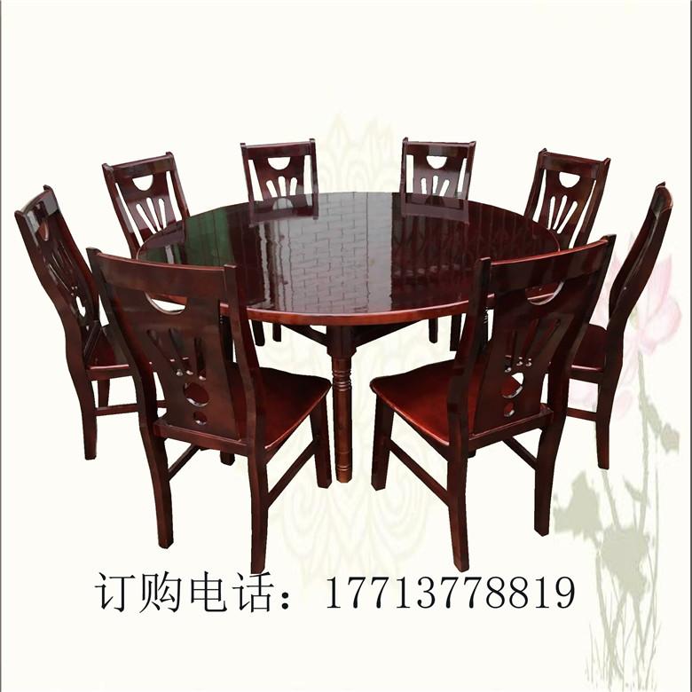 Hôtel - Restaurant de tables et de chaises en bois combiné Agricola de chaise de bureau extérieur en bois massif de la table de tables et de chaises.
