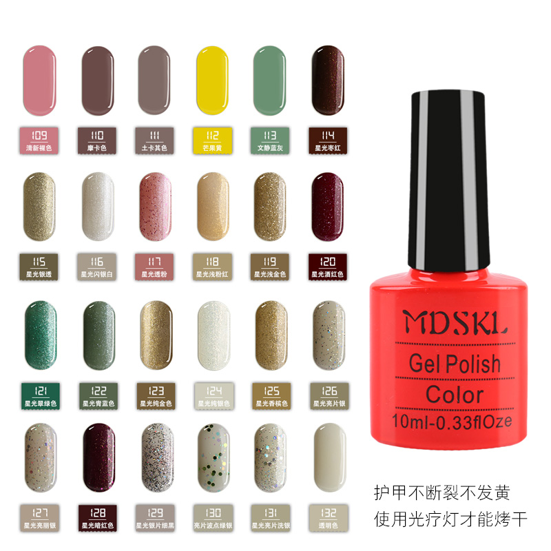 Manicure kit complete shop nail nail polish glue sticker Cutex beginners persistent phototherapy machine