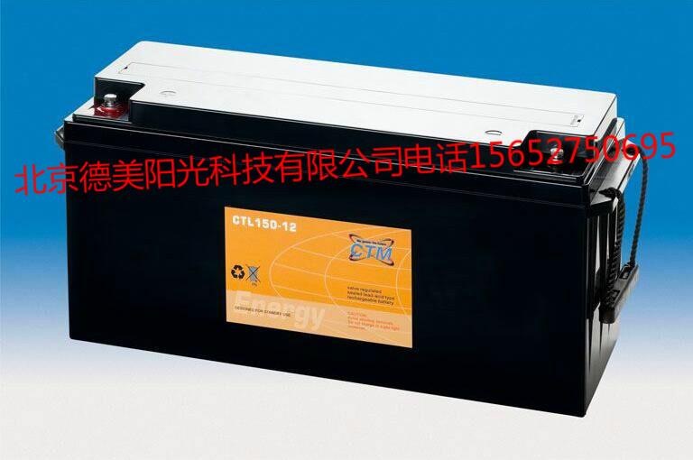 Die Deutsche GM - batterie 12V200AHCT200-12UPS /EPS Gerät macht original