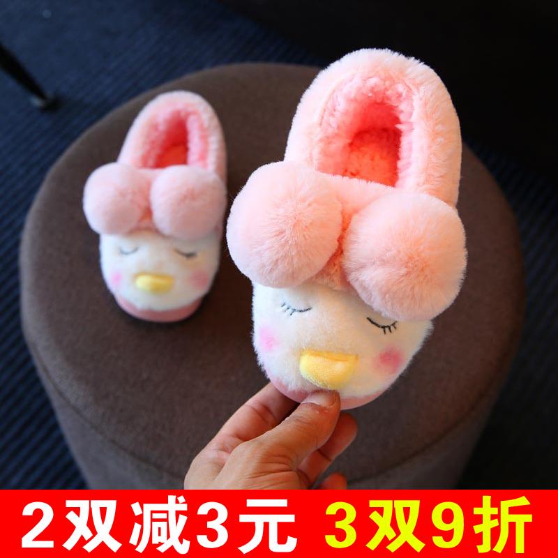 秋冬季儿童拖鞋婴儿小孩男童女童宝宝可爱卡通一家三口亲子棉拖鞋