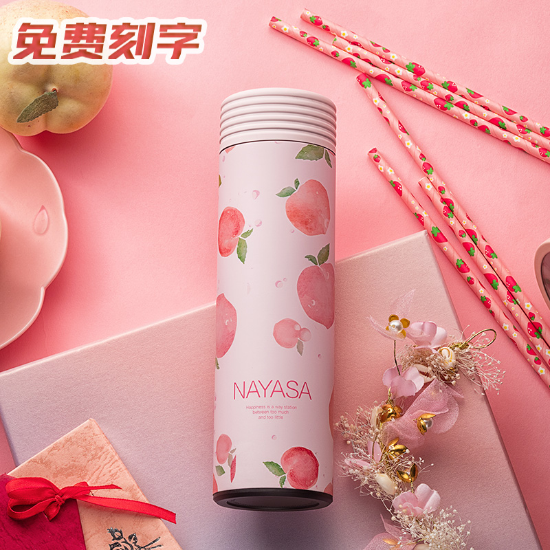 Fashionable tea making boy's cup, lady's creative thermos cup, children's Pink stainless steel men's vacuum primary school students