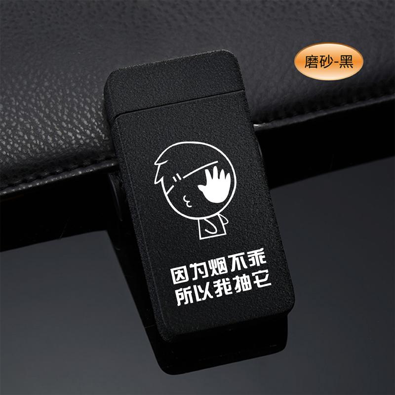 - Kreative windschutz angeklagt. Metall - Elektro - Puls - feuerzeug ANPASSUNG DER twin - schriftzug USB