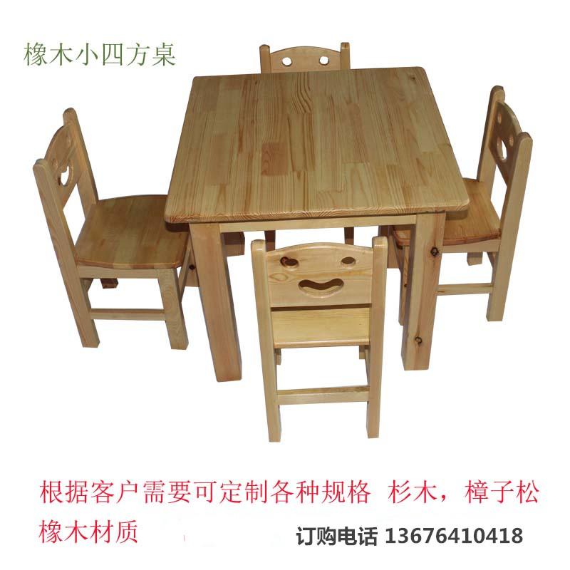 Piccoli Tavoli. Tavoli With Piccoli Tavoli. Cheap Tavolino Ikea Hack Per Bambini With Piccoli ...