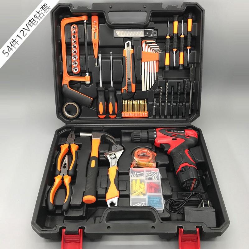 Spezielle elektrische autos reparieren - Gruppe MIT box - multi - tool - WERKZEUGE der industrie elektriker Drill - kombination