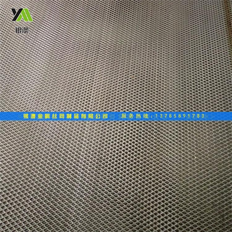 Supply of 304 stainless steel spot punching net 8 hole 4 distance hole plate hole plate
