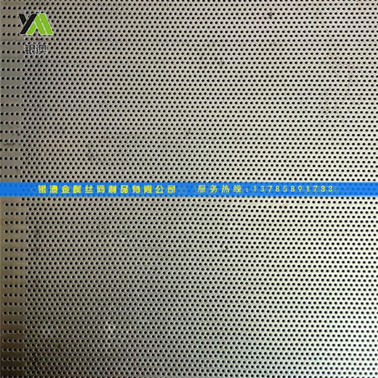 Spot supply 5 hole 3 distance hole punching mesh 304 material hole plate punching net plate