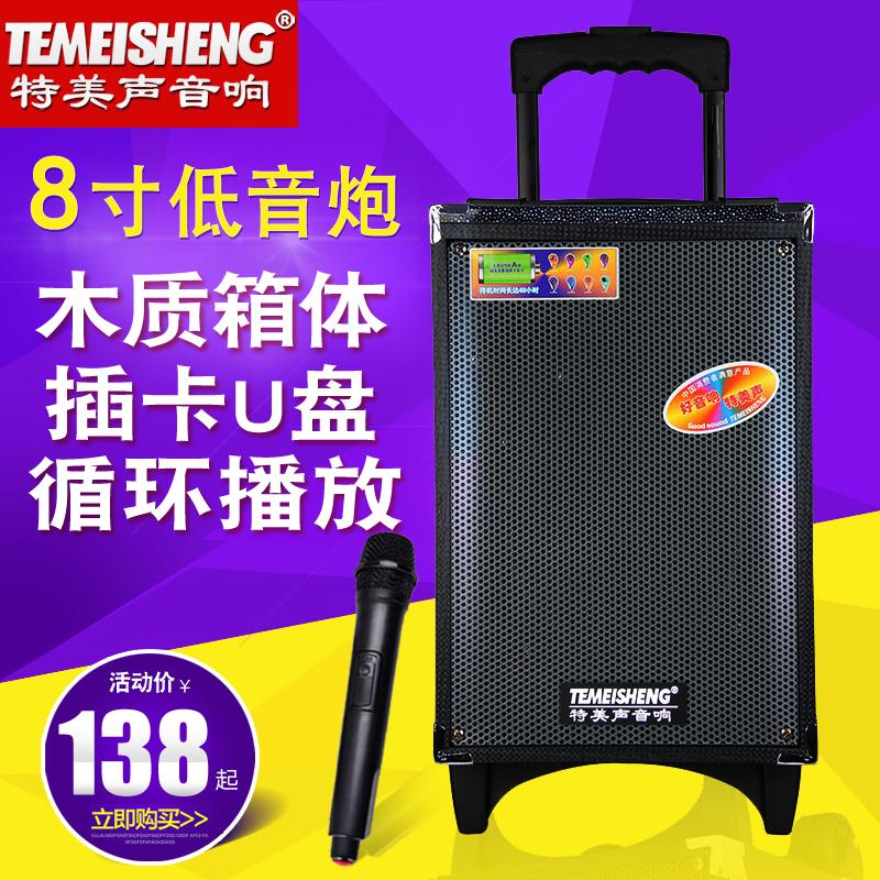 Spezielle bel A8-1-2 Outdoor - square - dance - sound - 8 - Zoll großen macht Sich DAS tragbare lautsprecher.