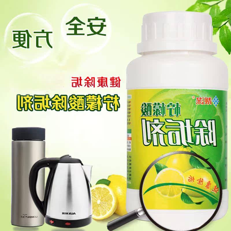 купить 1 лян полиэстер волосы 3 бутылки лимонной кислоты быстро удалить остатки моющих средств безопасности шкалы электрический чайник машина для очистки воды