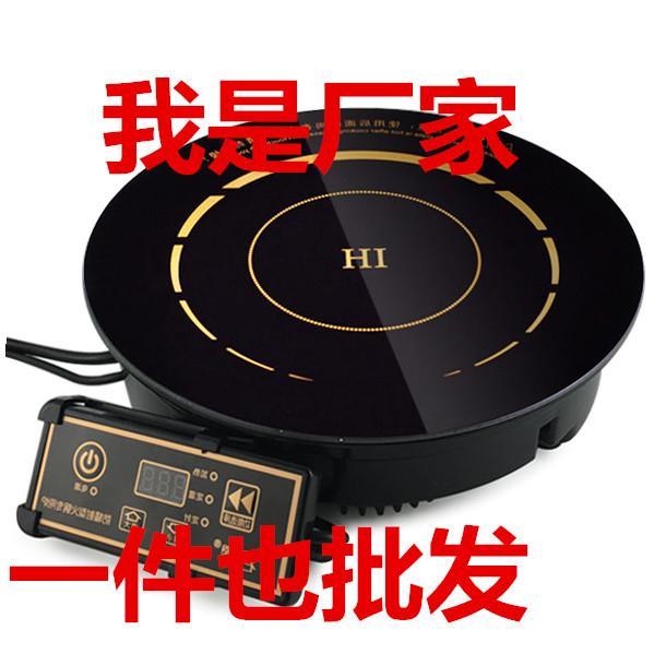君耀 HD-20AH-H1 전자로 상용 내장 냄비 어리다 난로 전용 전자로 1200w