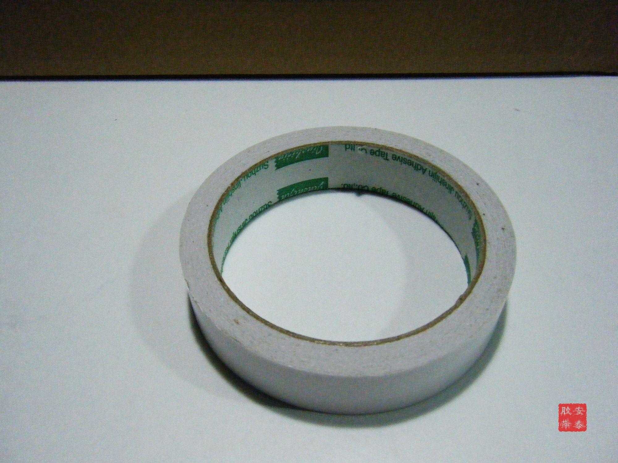 dobbelt side tape, varm smelte klæbemiddel dobbeitsidet bånd bånd bredde er 2 cm lang, 15 meter