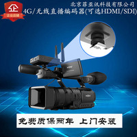 HDMISDIWIFI HD network encoder wireless network broadcast network broadcast encoder seedlings