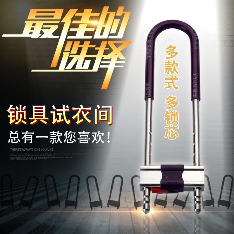 Repalen glass door super class B lock core anti hydraulic shear double U-shaped lock latch lengthened handle lock anti-theft