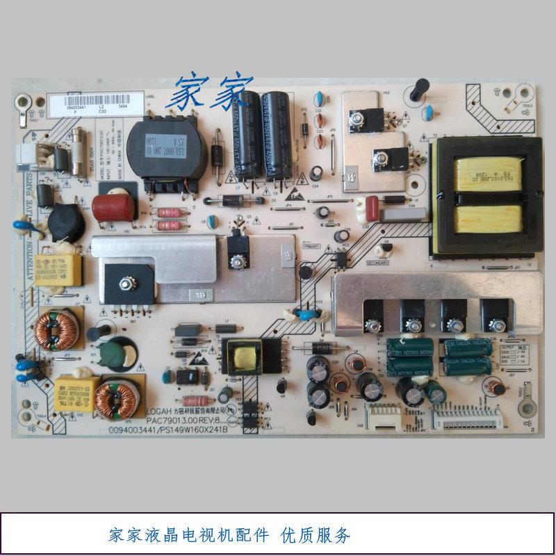 Haier LE39A9039 LCD - fernseher konstantstrom hintergrundbeleuchtung - Strom in hochspannung macht bauteil der HJ
