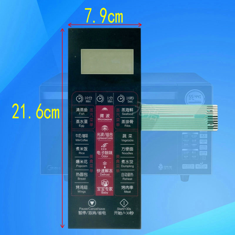 Beautiful microwave oven panel / key switch, film switch, touch switch control panel EG720EA4-SR