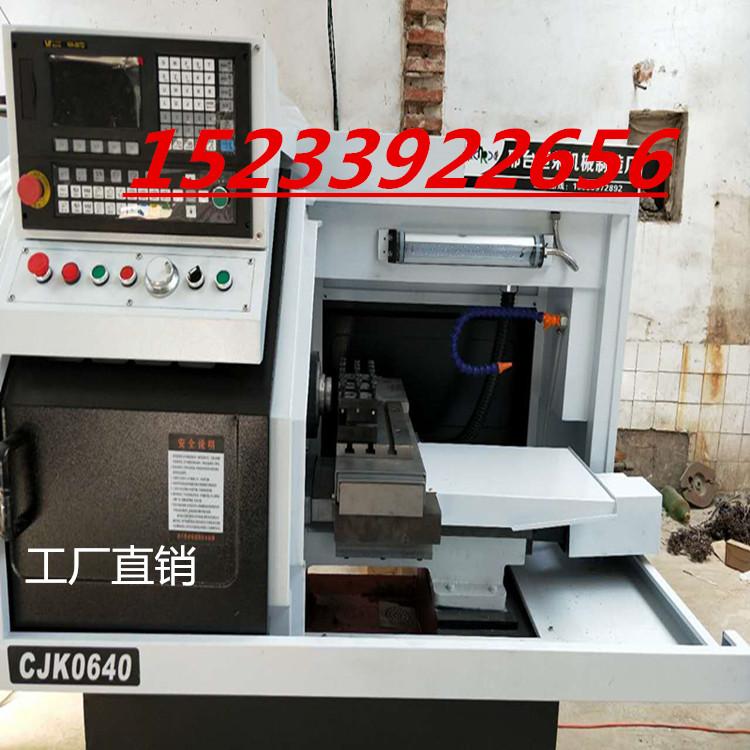 0640 Hua (Sistema Automatico di Chuck strumento Tornio CNC CNC accessori Elettrici