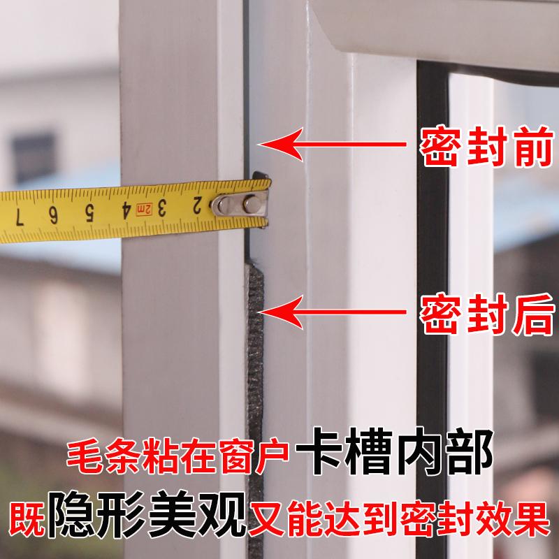 Hợp kim nhôm cửa chính và cửa sổ cửa an toàn đường niêm phong cửa sổ cái cách âm. Loại Parsnip ấm