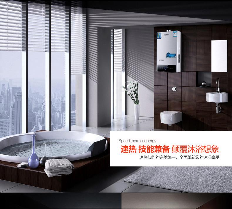 rendben, mrs. arany 六福 12l gázmelegítők slágere) nagy kapacitású háztartási gáz vízmelegítő.