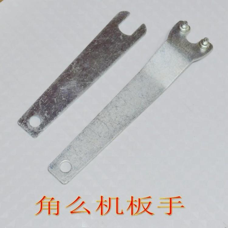 Angle grinder accessories East into the angle of the machine can be equipped with angle grinder plate special wrench