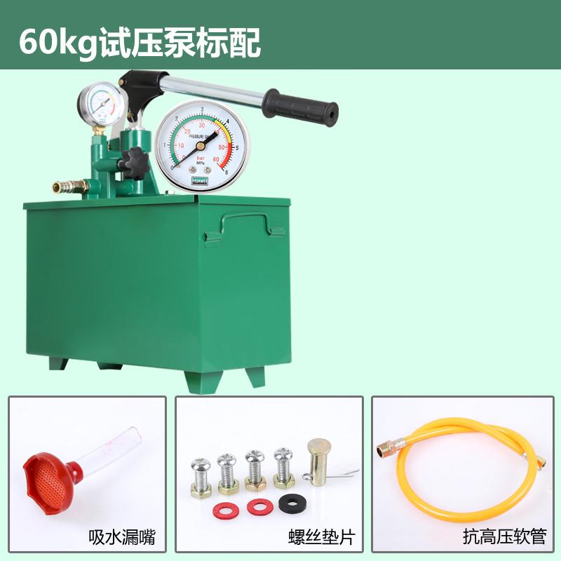 คู่มือปั๊มทดสอบแรงดันท่อ PPR ท่อตีอัดแบบไฮดรอลิกปั๊มแรงดันปั๊มความร้อนเครื่องตรวจจับความดัน