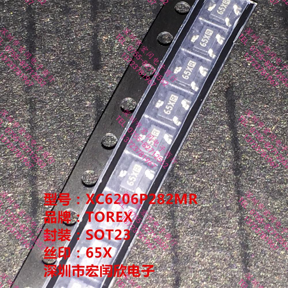 XC6206P282MRSOT23 шелкография 65X низкий регулятор действительно новые оригинальные импорт сырья, завод