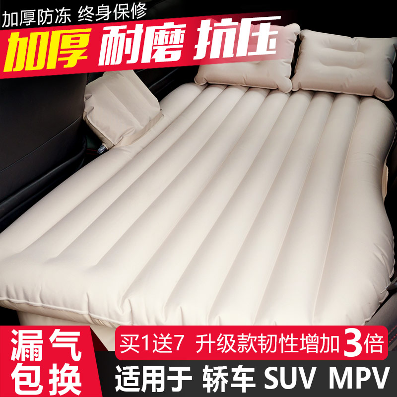 Car car car car adult inflatable bed bed SUV split rear seat cushion universal travel