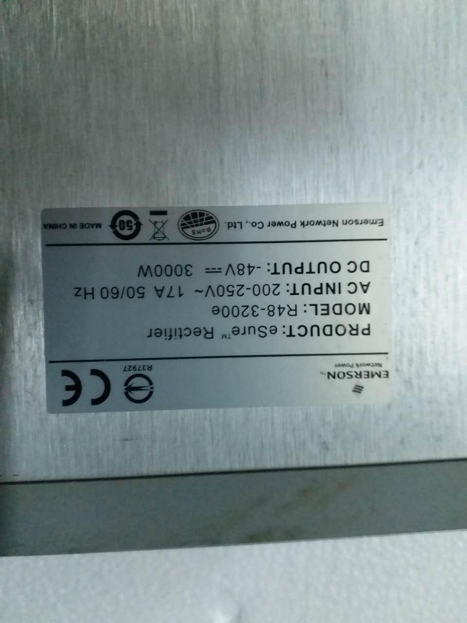 Emerson EMERSON3200E gebrauchte und effiziente Energieversorgung - modul